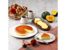 かぼちゃの美味しさがまるごと楽しめる「チーズクッキーかぼちゃ」が新登場