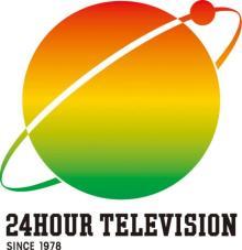 『24時間テレビ』平均視聴率12%を記録 最高瞬間視聴率は「募金リレー」ゴールの23.4%