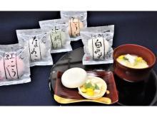 京都の老舗・本田味噌本店で人気の「一わんみそ汁」に、待望の西京白みそ仕立てが登場