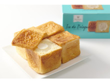 ボローニャ×高知アイス!冷たいデニッシュパン「アイスdeボローニャ」が新発売