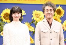 ムロツヨシ、娘役・中田乃愛とメールで役作り「親子の気持ちになりました」