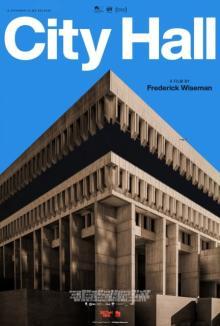 ドキュメンタリー界の生ける伝説、ワイズマン監督最新作『ボストン市庁舎』公開決定