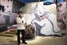 中村倫也、『バンクシーって誰?展』来場 謎をひも解く特別番組も放送決定