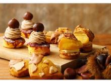 スコーン専門店「BAKERS gonna BAKE」に秋の味覚がテーマのスイーツが登場