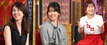 『今くら』で1人が結婚発表へ 雨宮塔子&石橋穂乃香&村上佳菜子が候補