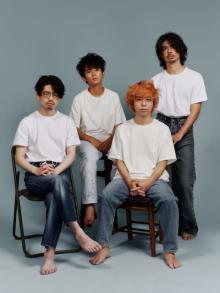 黒木華×杉野遥亮『僕の姉ちゃん』OKAMOTO'S、エンディング曲を担当「1番今輝いてた一曲」