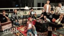 UVERworld×青山テルマのコラボ曲「SOUL」MV、25日午後8時公開