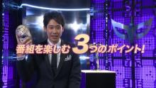 大泉洋がポイント解説、『ザ・マスクド・シンガー』ってどんな番組?