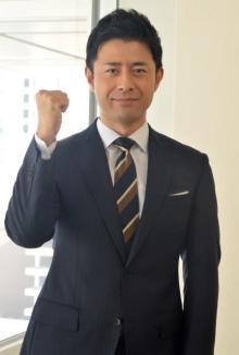 フジ榎並大二郎アナ、第1子男児誕生を報告「この尊い命を大切に育てて参ります」