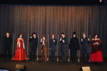 木村達成、小野賢章、田代万里生ら歌唱披露 ミュージカル『ジャック・ザ・リッパー』
