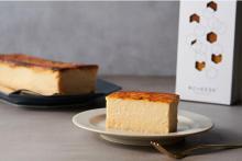 罪悪感のいらないチーズケーキ「&CHEESE」が気になる。酒粕を使った新作は応援購入でゲットしちゃお