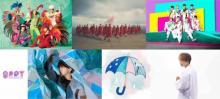 新音楽イベント『8PPY MUSIC FES』9月25日&26日開催 櫻坂46、超特急、山崎育三郎、ボイメンら出演