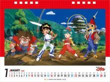 『魔神英雄伝ワタル』卓上カレンダー発売決定 描き下ろしイラストも収録予定