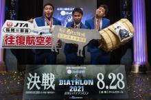 沖縄発『お笑いバイアスロン2021』初恋クロマニヨンが2回目の優勝
