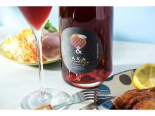 赤ワイン&ブランデー仕込み!新感覚の梅酒スパークリング「&AKA Sparkling」が登場