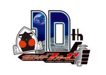 『仮面ライダーフォーゼ』9・4に10周年 福士蒼汰&吉沢亮&真野恵里菜のインタビューが公開へ