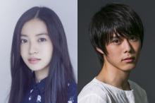 田辺桃子&細田佳央太、盲学校生役に挑戦 杉咲花主演『恋です!』追加キャスト発表