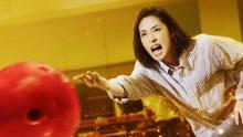 明るくコミカルな天海祐希の魅力全開『老後の資金がありません!』予告映像解禁