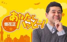 ボクシング金の入江聖奈、ゲーム業界への就職希望 メダル獲得時のジャンプ「カエルが憑依していた」