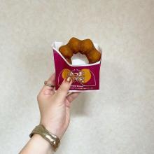 """【ミスド】大人気の「さつまいもド」はもう食べた?""""蜜いも""""みたいにジュワっとした味わいにやられました…"""