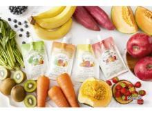 無農薬・無化学肥料の野菜と果物を100%使用した「お子さまスムージー」新発売