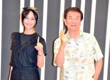 観月ありさ「悪女役やりたい」 森田健作と初トークで監督デビューの夢も明かす