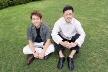 テレ朝、日曜夜10台に新番組『くりぃむナンタラ』 新旧企画をアップデート「引退するまで続く番組に」