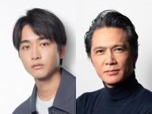 佐藤寛太・加藤雅也が親子役で共演、「軍艦少年」実写映画化