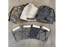着物アパレルブランド「FAR EAST FABRIC」が着物生地で作った小物アイテムを無料提供