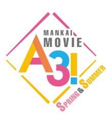 実写映画版MANKAI STAGE『A3!』映像初解禁 春組と夏組が躍動