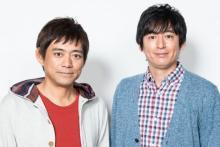 博多華丸・大吉、13年前の写真「大吉さんの変貌に驚き」「トガってる(笑)」