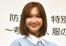 紗栄子、オリジナル防災セット制作 常備の必要性説く「大切な人たちを守る」