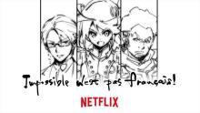 樹林伸の完全新作アニメ『レディ・ナポレオン』Netflixにて世界配信決定