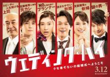 篠原涼子、3年ぶり主演映画はウェディング・プランナー役 来年3月公開