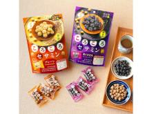 健康志向で嬉しいごまのお菓子「からだプラン ころころセサミン」が新発売!