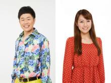 吉本新喜劇・前田真希が第1子男児出産 吉田裕パパに「張ります!」