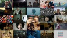 『SKIPシティ国際Dシネマ映画祭』ラインナップ発表 コンペ審査員長に竹中直人が就任