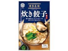 博多居酒屋の味を家庭で手軽に堪能!くばら「博多名物 炊き餃子鍋つゆ」新発売