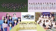 """アイドル5組フルコーラスライブ""""完全版""""放送決定 =LOVE、SKE48、つばき、≠ME、BEYOOOOONDSの舞台裏も"""