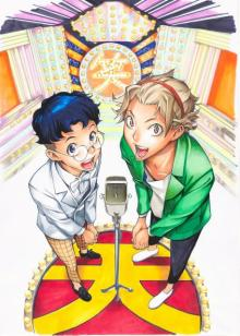 小畑健氏作画の新連載『ショーハショーテン!』発表 高校生の本格お笑い青春ストーリー