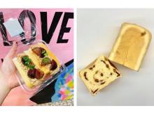 「STEAM BREAD EBISU」から秋の味覚「マロン」を使用した新商品が登場