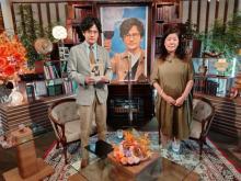 吉本ばなな氏『ななにー』で稲垣吾郎と対談「穏やかさを増していくイメージがあります」