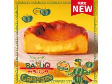 かぼちゃとチーズがベストマッチ!北海道「柳月」に秋の新作バスクチーズケーキが登場