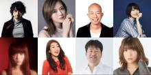 白石麻衣×横澤夏子、花澤香菜×宮澤佐江がラジオ対談