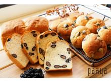 高級食パン専門店「panya芦屋」から丹波黒大豆を贅沢に包み込んだパンが新発売!