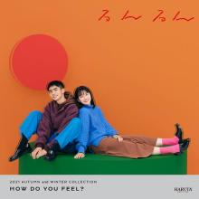 コンセプトは『HOW DO YOU FEEL?』。今日の気分を後押しする、HARUTAの秋冬コレクションに注目