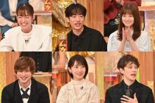 橋本環奈、人生変えた監督との出会いを『スカッとジャパン』でドラマ化 女優への決意固めた言葉とは