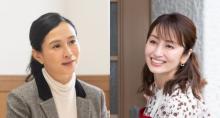『初恋F』キャスト第2弾発表 母親役に坂井真紀、矢田亜希子