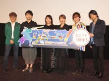 『テニプリ』原作連載22年で「敷居が高くなっている」 作者・許斐剛氏、新作映画は原点回帰で「ぶっ壊す」狙い