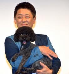 坂上忍、動物との交流は「ライフワーク」 アニメ映画タッグのくっきー!がイジる